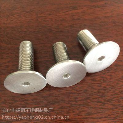 耀恒 生产15-45mm不锈钢镜钉 广告螺丝 沉头内六角广告钉 规格多种