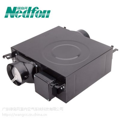 供应绿岛风(Nedfon)超薄静音管道风机(DPT07-13H)