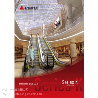 上海三菱电梯河南分公司hnsmec-K型