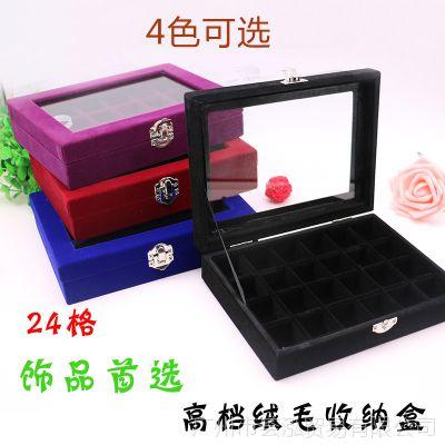美甲工具饰品盒高档带锁玻璃盖美甲钻盒 单扣饰品24格奥钻收纳盒