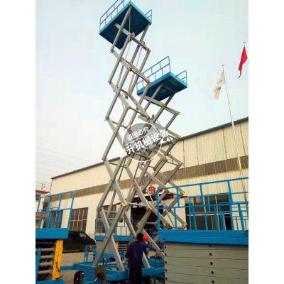 佛山鑫力供应 XLPT50-100高空作业平台 电动移动液压平台