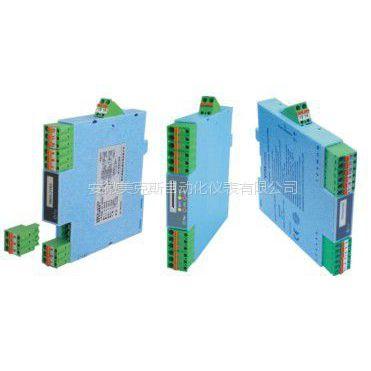 美克斯TM5041-PA高精度直流信号输入隔离安全栅