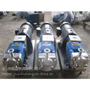 河北泰盛专业生产凸轮转子泵各种规格