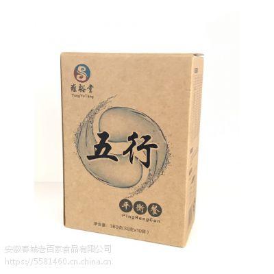 北京雍裕堂五行平衡餐招代理价格优惠
