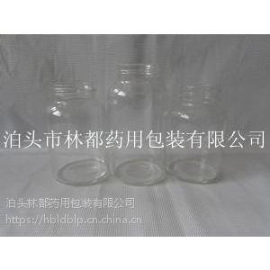 河北林都供应250ml高硼硅广口玻璃瓶