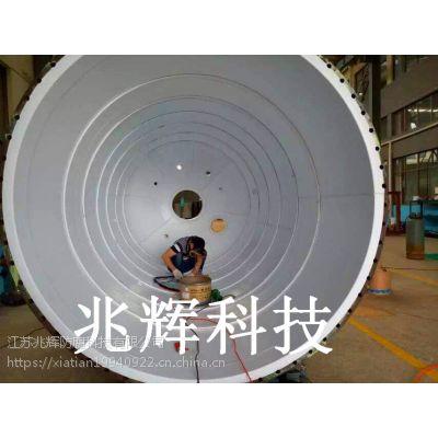 内衬四氟反应釜的工艺 衬F4反应釜 价格优惠