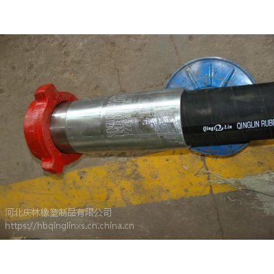 """河北庆林高强度4""""1002由壬型高压水龙带"""