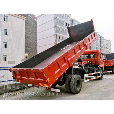 东风特商平板自卸180马力6.5米平板自卸车厂家直销