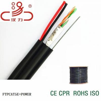 供应通信线缆 8芯UTPCAT5E网络线 两芯电源线复合电缆 汉力电缆
