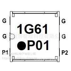 IL05AL1618AAE 1G61 北斗导航贴片隔离器 partron射频IC