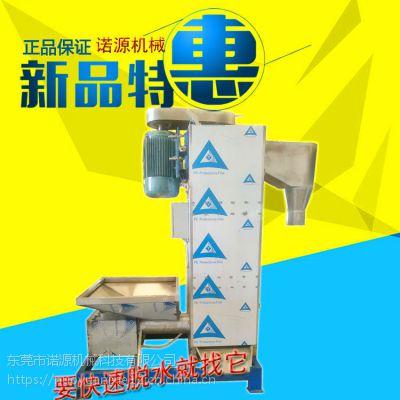 上海矿泉水瓶破碎料脱水机厂家 认准诺源牌塑料立式脱水机7.5kw/11kw