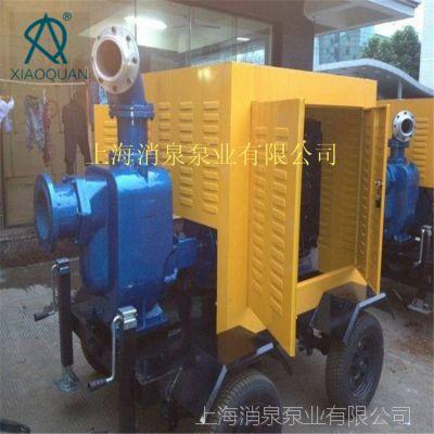 直销150CHW-6型移动式单缸柴油机混流泵 防洪防汛排涝