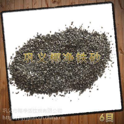 椰净供应铁砂 铁粉 二次还原铁粉