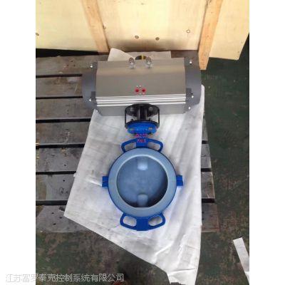 AT-DA140 阀门气缸 气动执行器 无锡气动执行器 双作用气缸