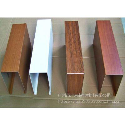 木纹铁方通厂家