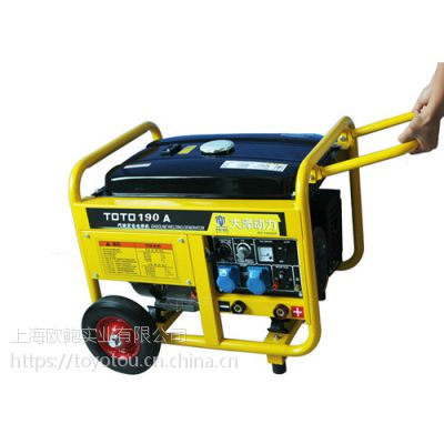 油田用190A会发电的汽油焊机