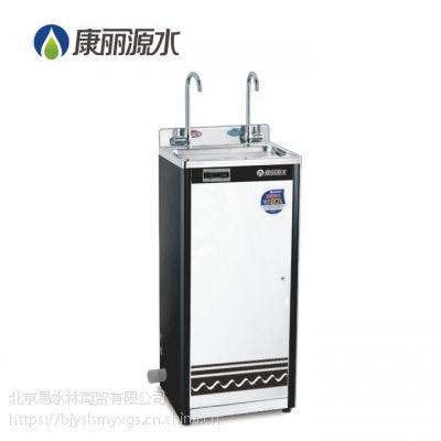 康丽源白烤漆节能直饮水机校园饮水机K-2A2