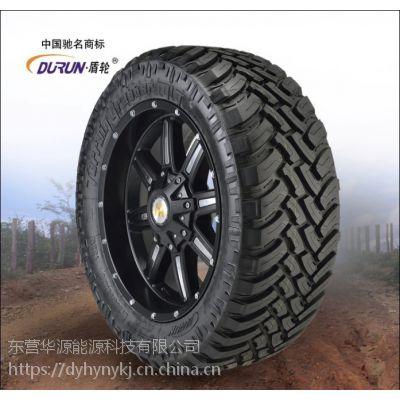 全系汽车卡车轮胎(泥地轮胎、雪地轮胎、全钢子午胎)
