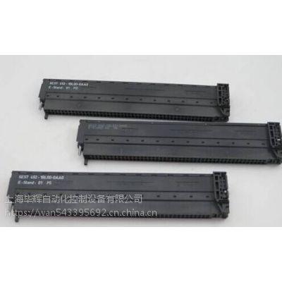 厂家直销6ES7142-6BG00-0AB0全新西门子变频器