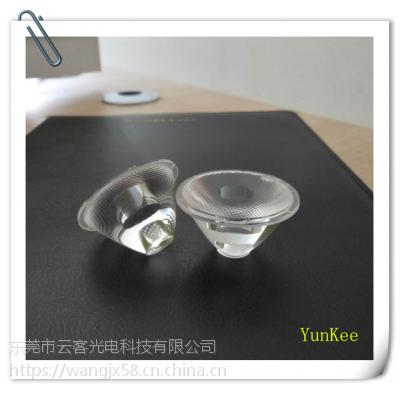 直径34mm 大功率仿流明透镜 40度 珠面 led透镜现货供应