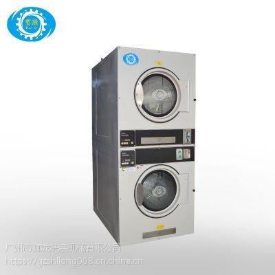 广州宝涤投币式双层工业烘干机 广州全自动烘干机厂家