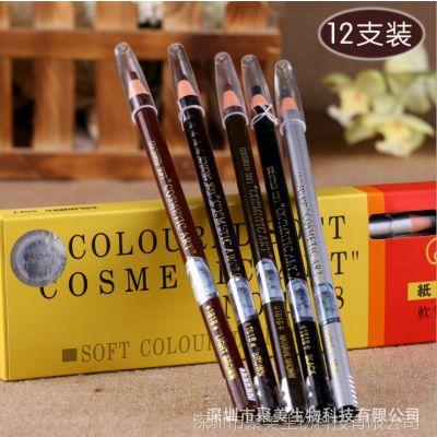 名色品牌化妆品5色眉笔 防水持久不脱妆眉笔1818影楼专用拉线眉笔