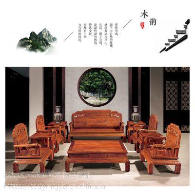 成都天成东阳古典定制家具有限公司中式明清古典家具,新中式家具、明清仿古家具、欧式家具、屏风格子、花窗