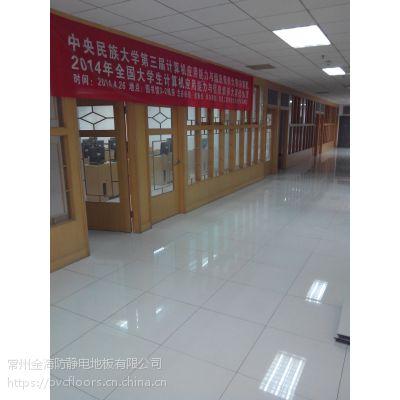 防静电地板 优质 陶瓷贴面全钢防静电架空地板供应商