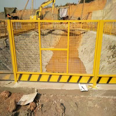 佛山隔离栏厂 广州临边安全护栏 河源基坑围栏 深圳工地栏杆