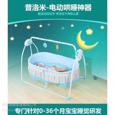 ppimi电动摇篮床婴儿床宝宝摇摇床智能哄娃睡神器