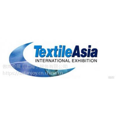 Textile Asia 2018巴基斯坦亚洲纺织工业展