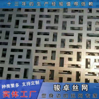 钢板网生产厂家 不锈钢钢板网 菱形过滤金属板网欢迎来电