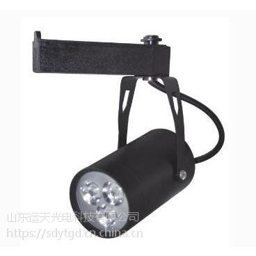 LED轨道灯,LED射灯运天光电YT3-15A
