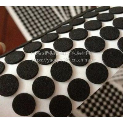 低价供应橡胶防滑垫 PE泡棉垫片 EVA胶贴 无线防滑硅胶垫圈