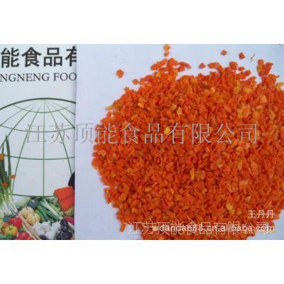 脱水蔬菜胡萝丝/基地种植/绿色 营养价值极高 江苏顶能食品