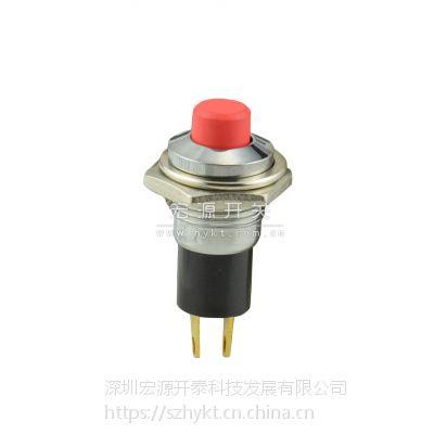 金脚按钮开关PB05-A-RS金属外壳按键颜色多选环保