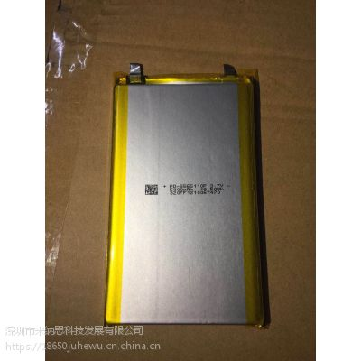 聚合物锂电池5565110-5000MAH充电宝电池