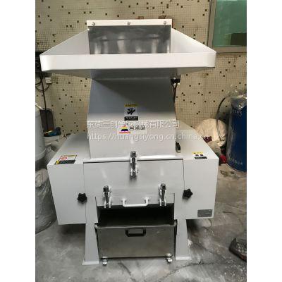 深圳TPR弹性体破碎机,TPV弹性体破碎机/厂家销售