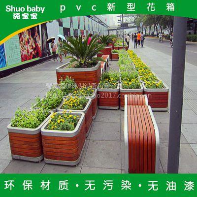 供应PVC发泡道路市政花箱 市政绿化道路花箱 可定制