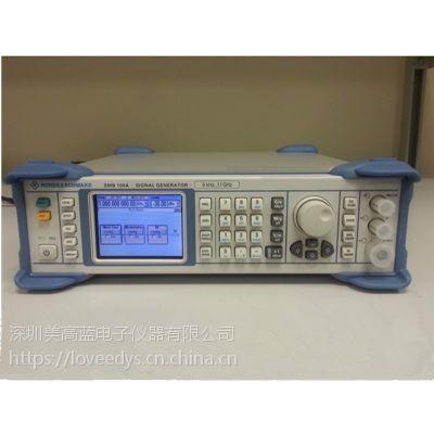 R&S SMB100A租赁、销售SMB100A信号发生器