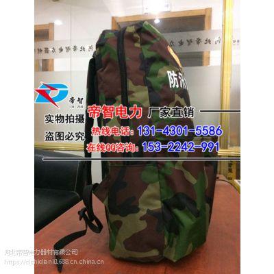 19件套防汛组合工具包/19件套工具包配置齐全