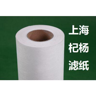 脱脂滤纸-脱脂液过滤纸-涂装车间专用过滤纸-除油滤纸-上海杞杨