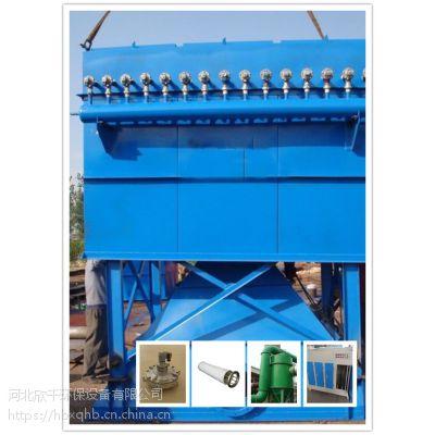 供应微动力皮带机除尘器 河北欣千环保厂家