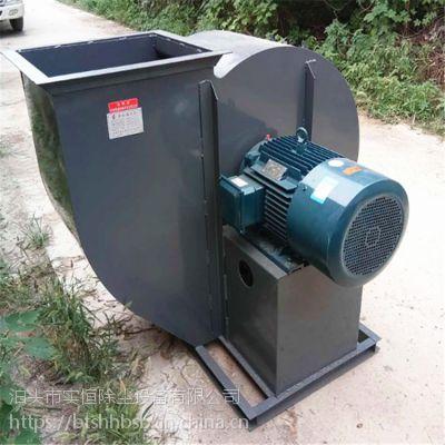 实恒4-72型3KW离心式除尘器风机PP喷淋塔废气处理设备专用风机