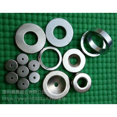 方形沉孔磁铁圆形包装盒单面强力磁铁片磁环钕铁硼强磁服装磁铁扣