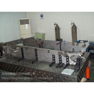 供应D28汽摩行业多功能三维孔系柔性焊接组合工装夹具 鼎盛天供应