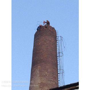 人工拆除60米工业锅炉烟囱要多少钱-信息咨询