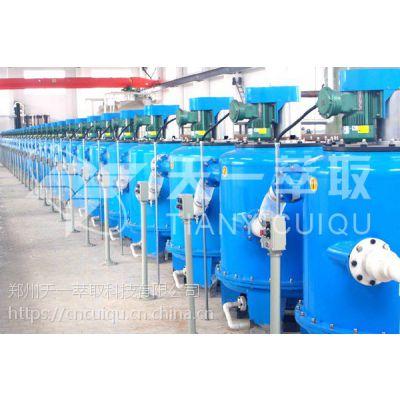 二氯甲烷萃取水中有机物设备选型