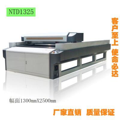 恩泰雷特 1325数控激光切割机 亚克力布料皮革木板非金属材料