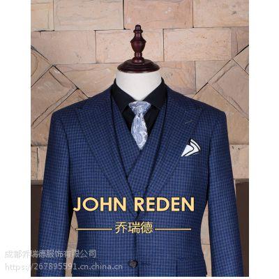 婚礼礼服套装男士工作服商务三排两粒扣纯色真丝休闲西装定制团装职业装工作服定做